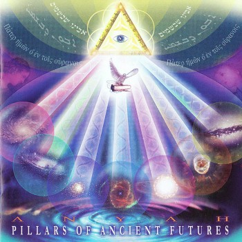 Pillars of Ancient Futures